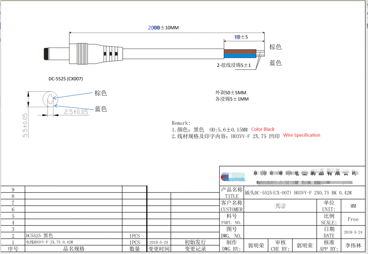 extention cord and connector specification.png