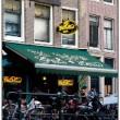 Greenhouse Coffeeshop Amsterdam